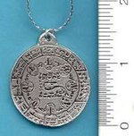 Amulet: Seal of Antiquelis