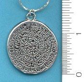Amulet: Gnostic