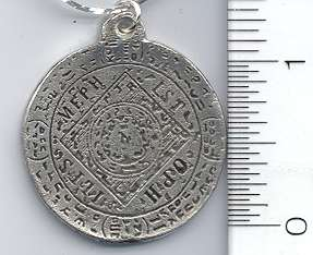 Amulet: Seal of Mephistopheles