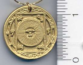 Amulet: Magical Sun Seal