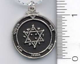 Amulet: Second Pentacle of Jupiter