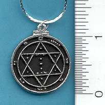 Amulet: Second Pentacle of Mars