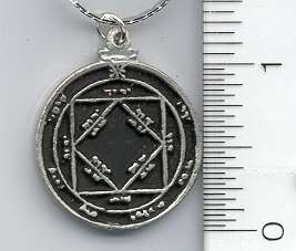 Amulet: Third Pentacle of the Sun