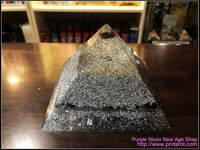Avalon Magick x Oplusnet - Smokey Quartz High Quality Orgonite Pyramid