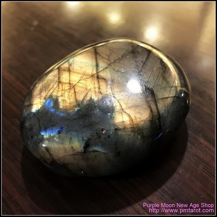 Avalon Magick Labradorite (拉長石)