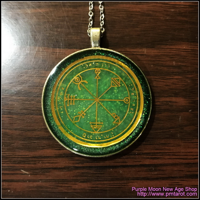 First Pentacle of Venus