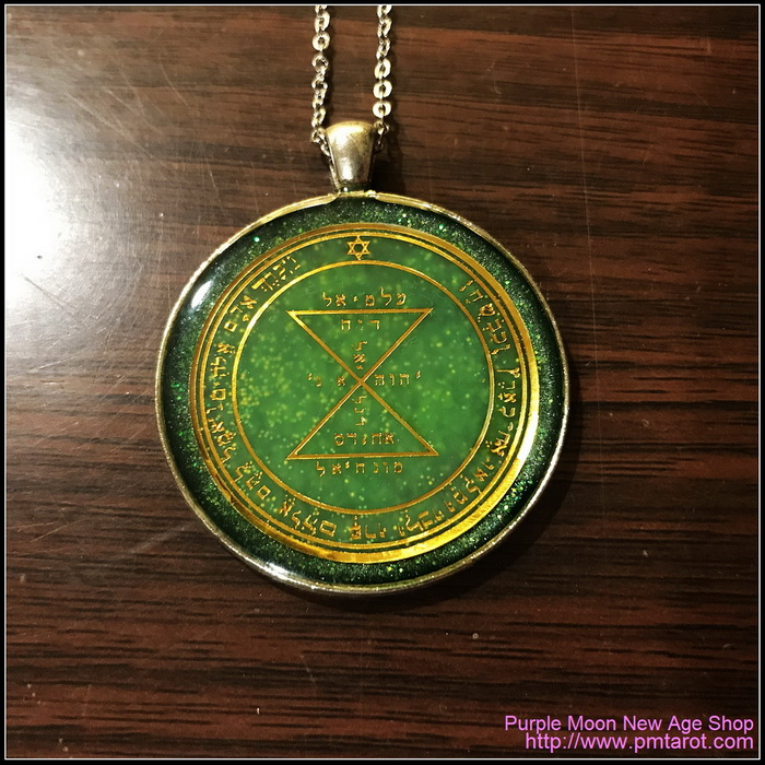 Third Pentacle of Venus
