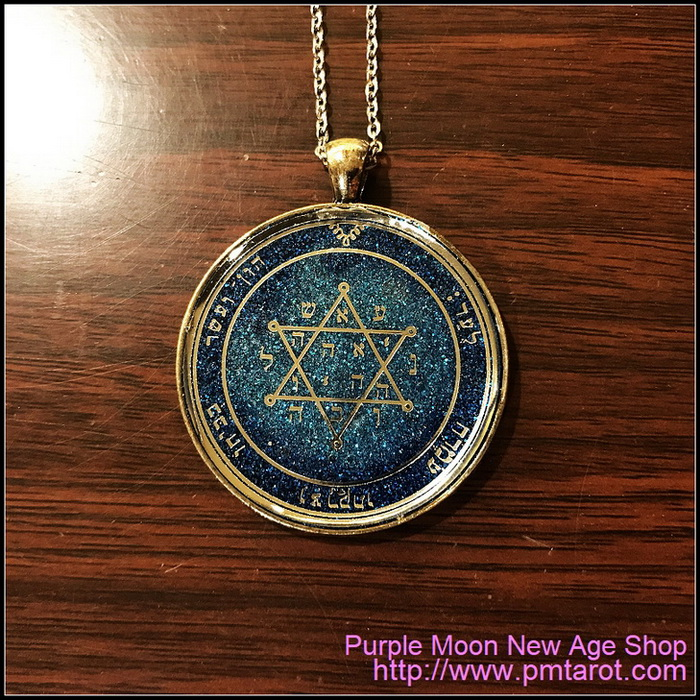 Second Pentacle of Jupiter