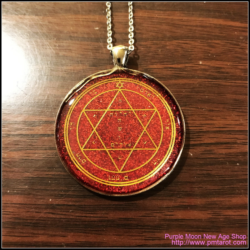 Second Pentacle of Mars