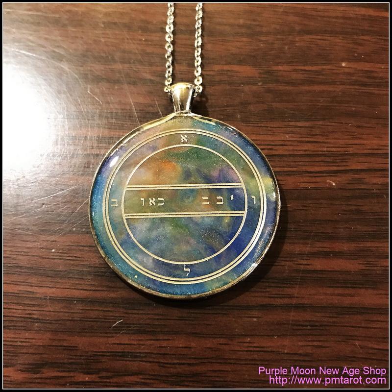 Second Pentacle of Mercury