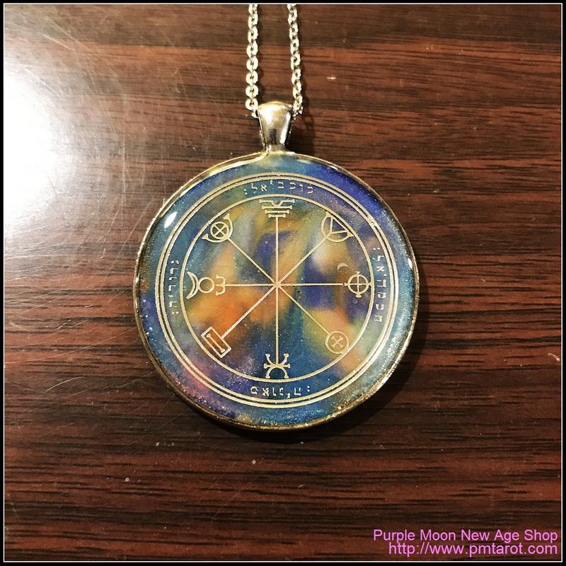 Third Pentacle of Mercury