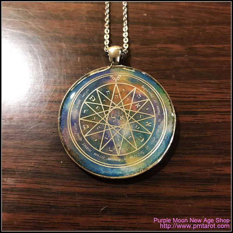 Fourth Pentacle of Mercury
