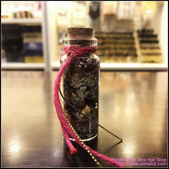 Avalon Magick - Beauty Wish 2021 Witch Bottle (Limited Supply)