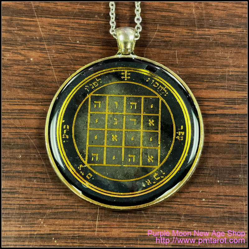 First Pentacle of Saturn