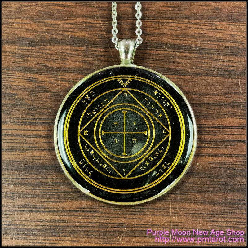 Fifth Pentacle of Saturn
