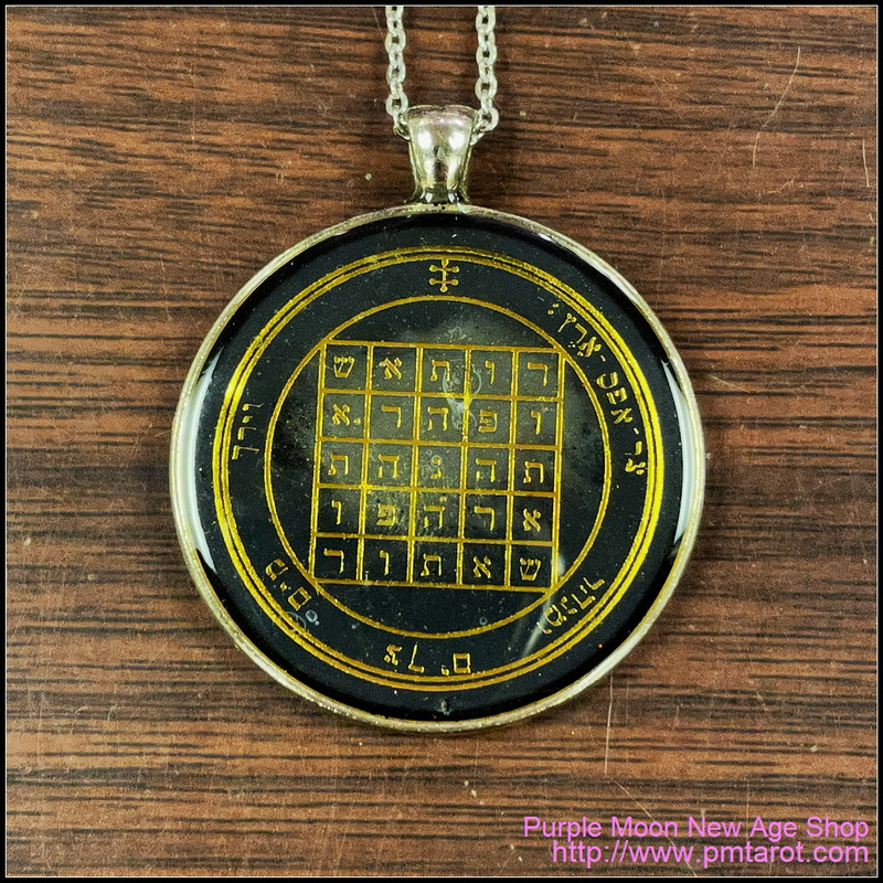 Second Pentacle of Saturn