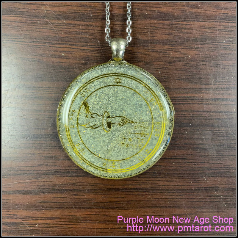 Fifth Pentacle of the Moon