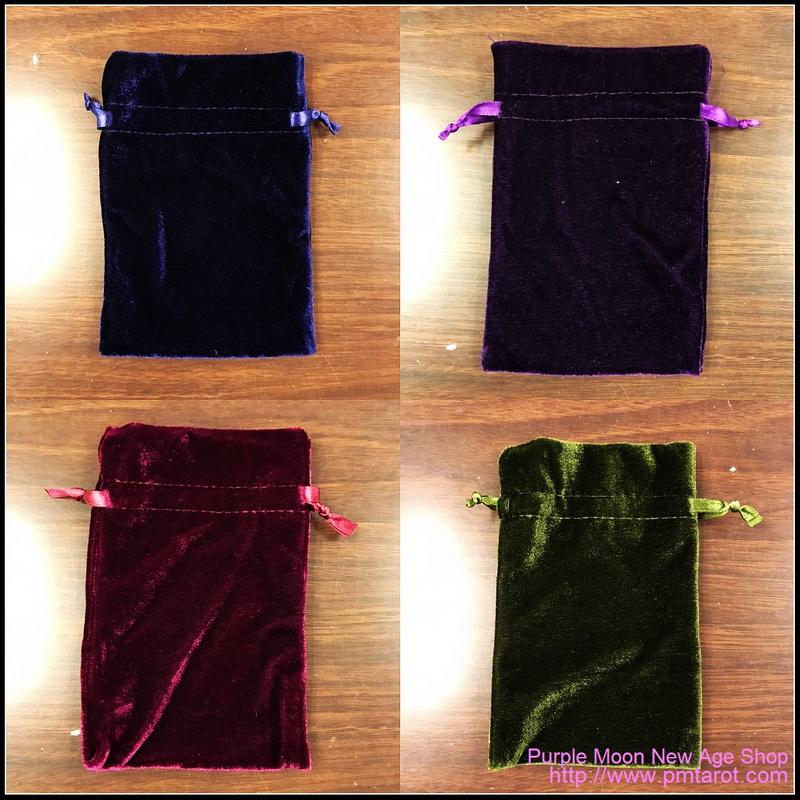 Velvet Tarot Bag - Pocket Size