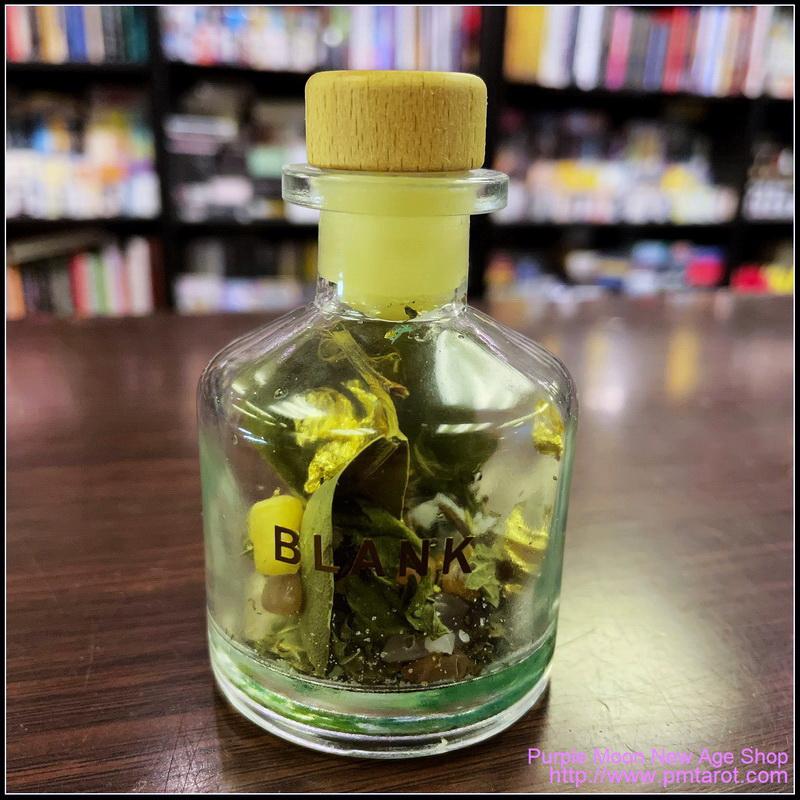 金錢靈氣巫師瓶
