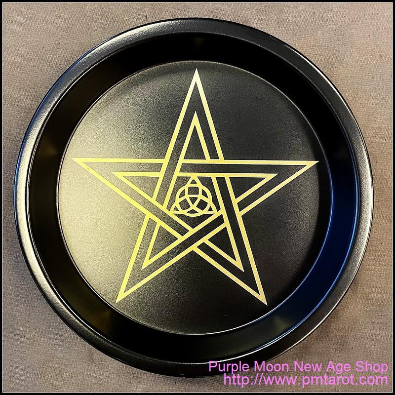 Steel Plate - Celtic Knot Pentagram