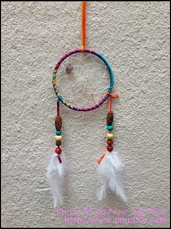 Dream Catcher #04