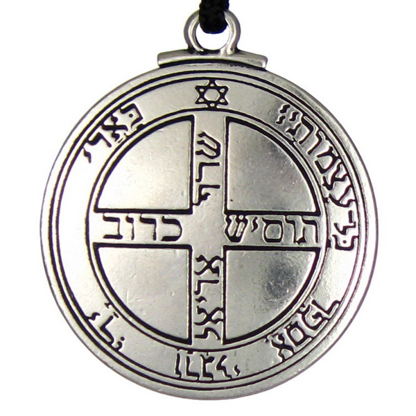 Talisman of the Jupiter Pendant