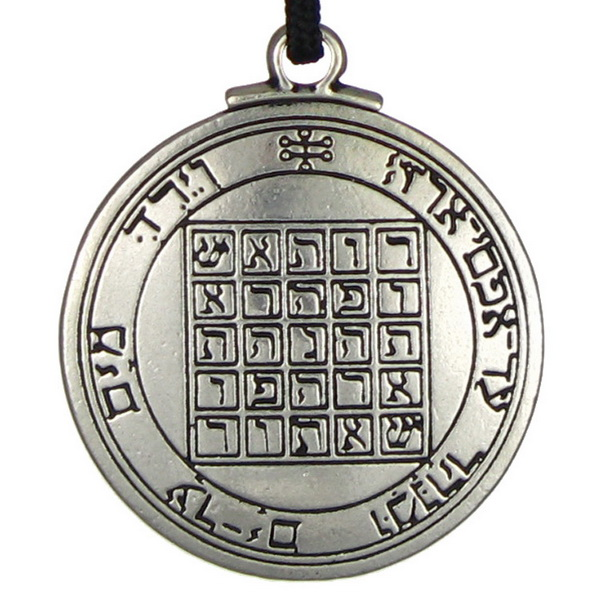 Talisman of the Saturn Pendant