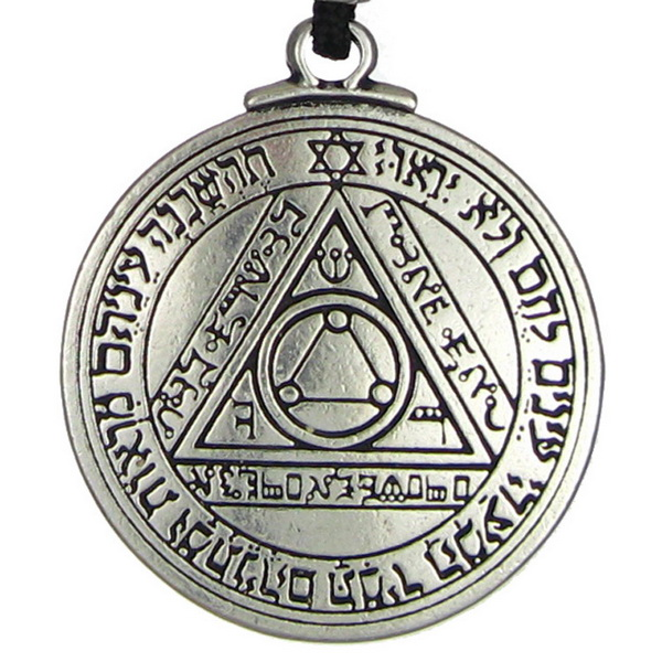 Talisman of the Sun Pendant