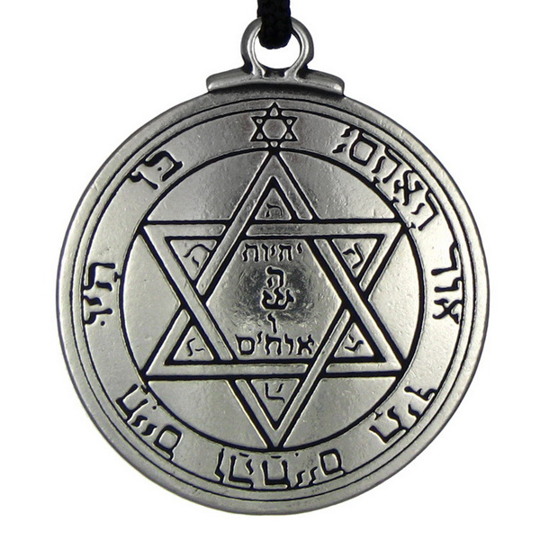 Talisman of the Mars Pendant