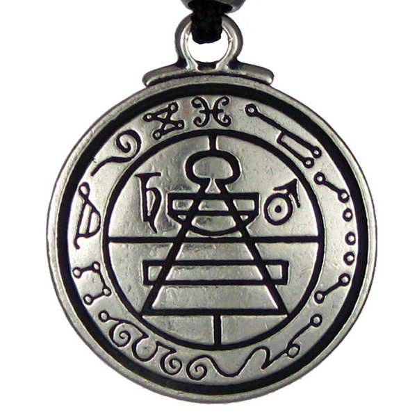 Secret Seal of Solomon Pendant
