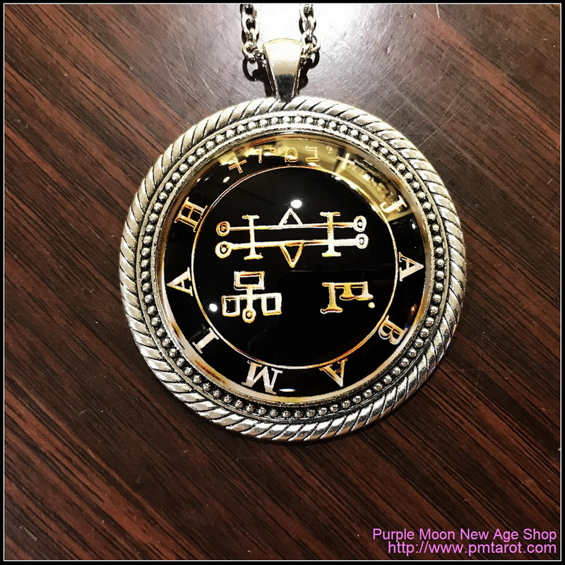 Alchemy & Transformation Talisman