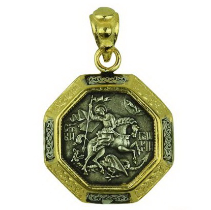 Saint George Horseback Silver Pendant