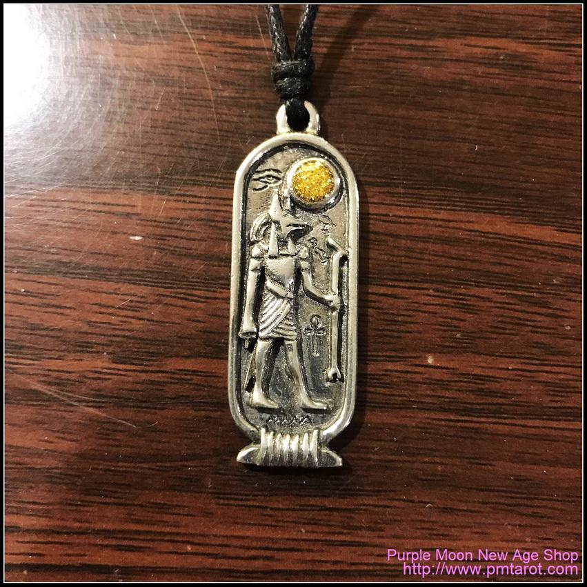 Anubis Egyptian Pendant (25/7-28/8)