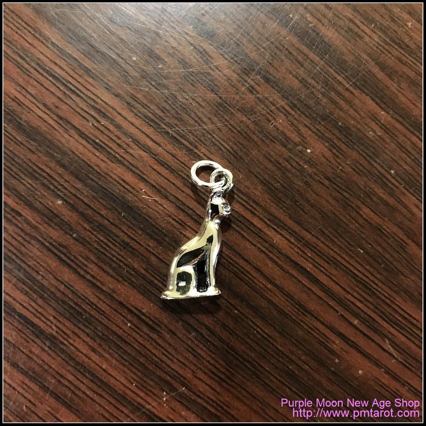 Bastet Egyptian Pendant (Sterling Silver)