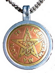 Tetragrammaton Talisman For Divine Guidance and Knowledge