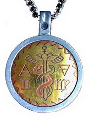 Mercury Talisman for Mental Ability