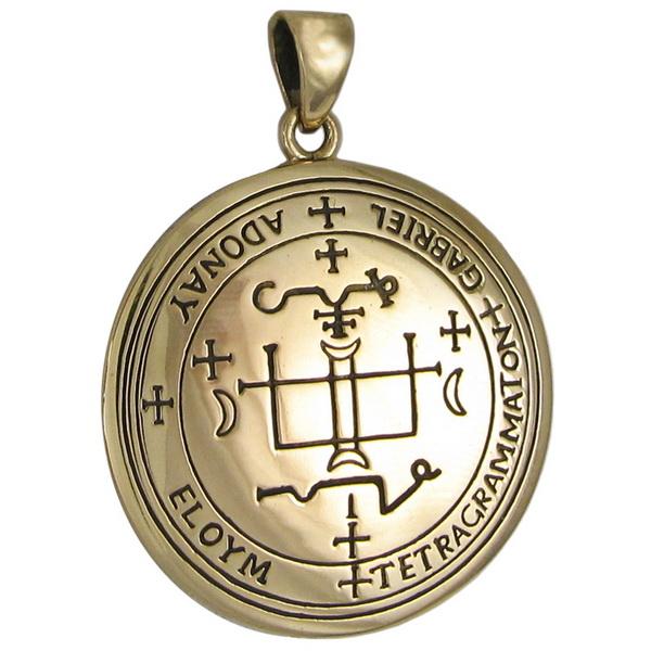 Bronze Sigil of Archangel Gabriel Talisman