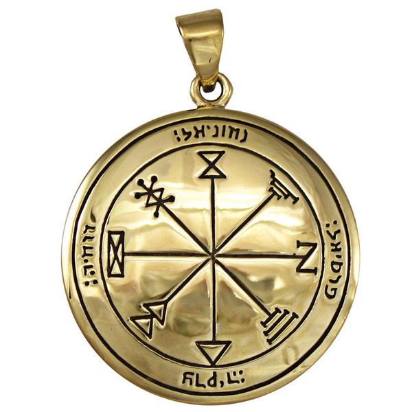 Bronze First Pentacle of Jupiter Talisman