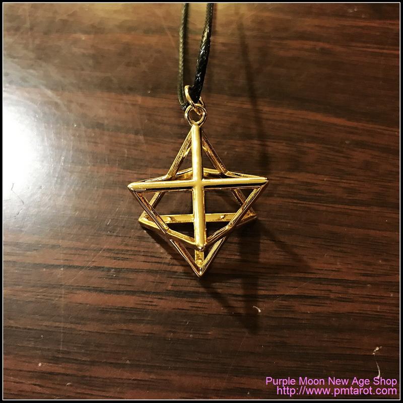 Merkaba Gold Pendant