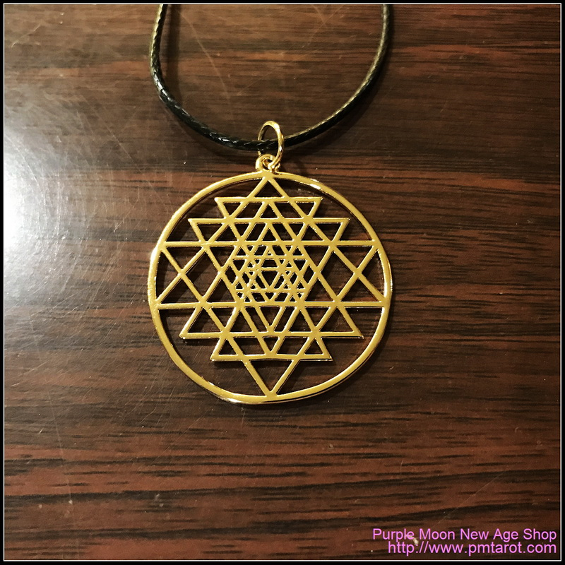 Merkaba Sri Yantra Gold Pendant