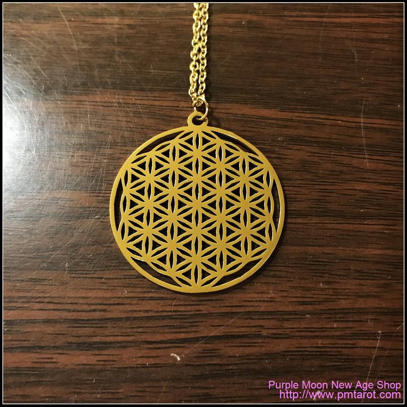 Flower of Life Gold Pendant