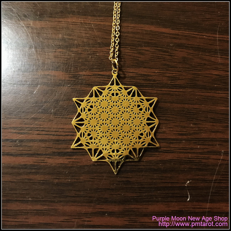 Full Power Gold Sacred Geometry