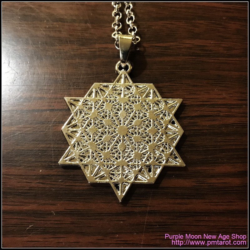 Full Power Silver Sacred Geometry