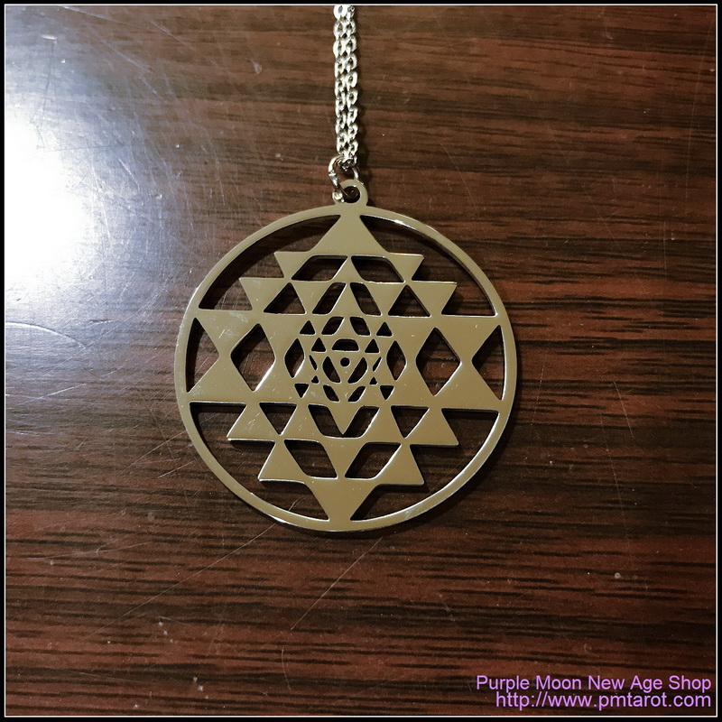 Sri Yantra Silver Necklace