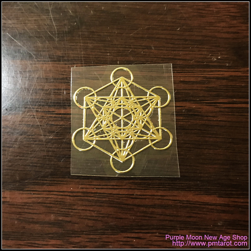 Archangel Metatron's Cube Gold sticker
