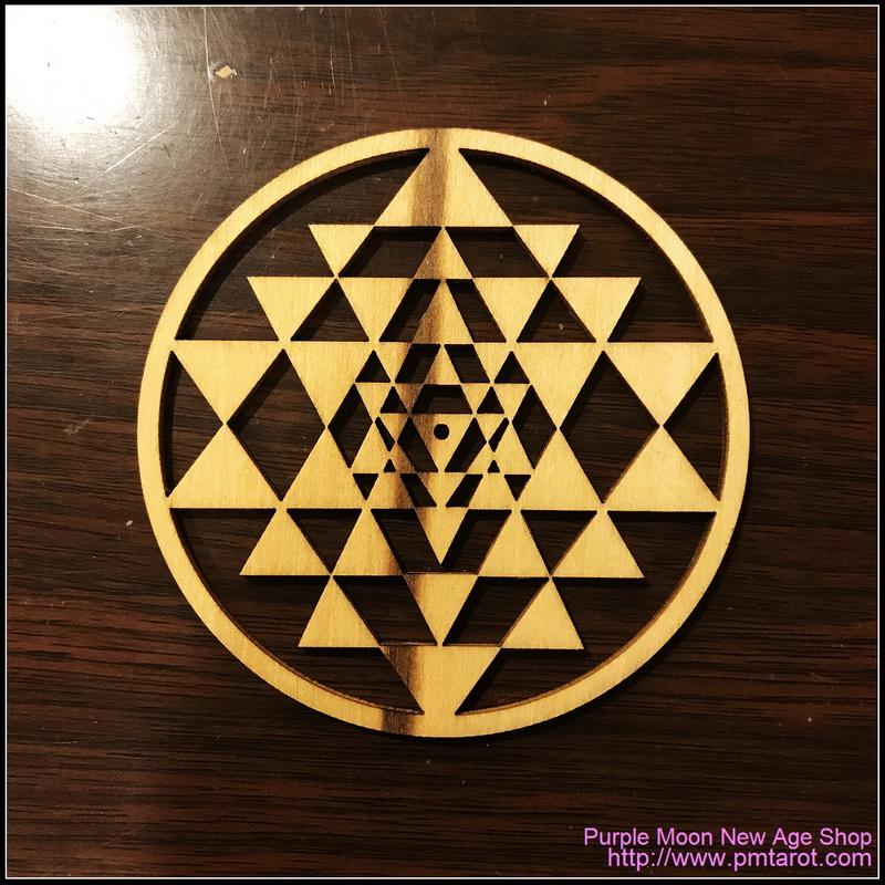 Sri Yantra Wooden Plate