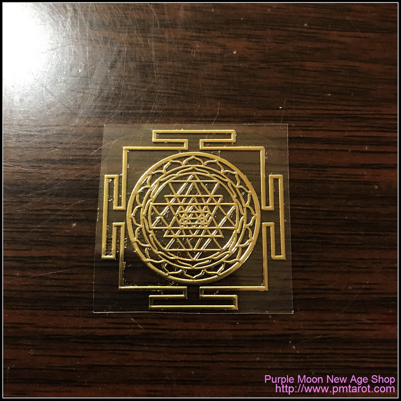 Sri Yantra Gold sticker