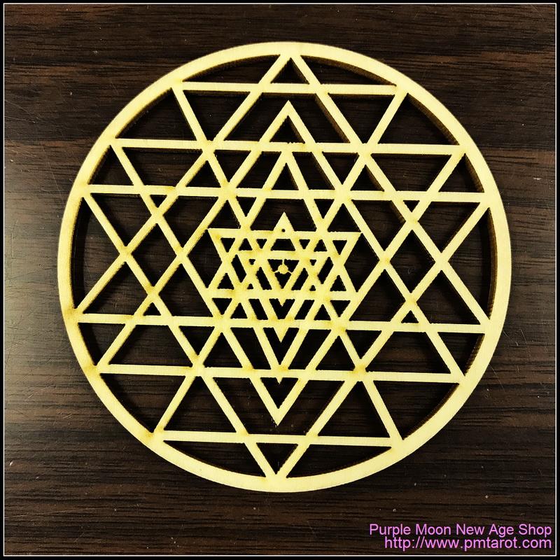 Merkaba Sri Yantra Wooden Plate