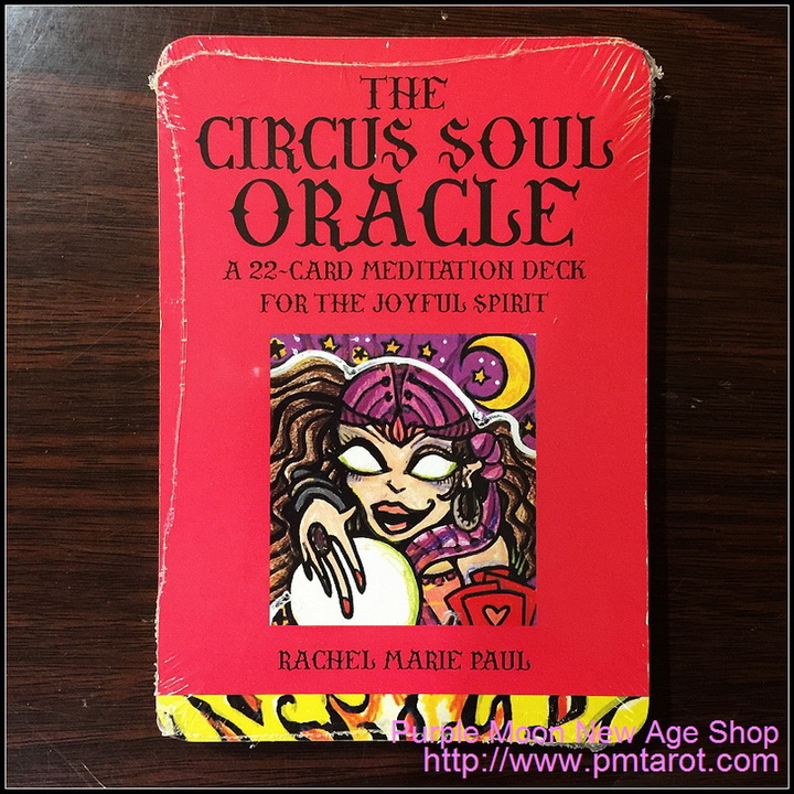 The Circus Soul Oracle