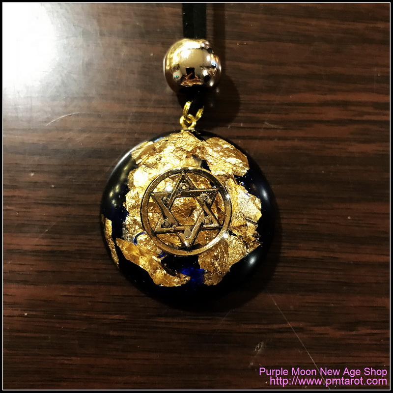 Orgone Pendant Star of David